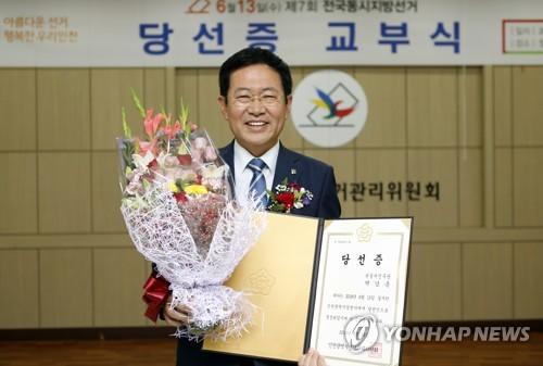당선증 받은 박남춘 인천시장 당선인