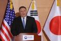 Pompeo visitará Corea del Norte