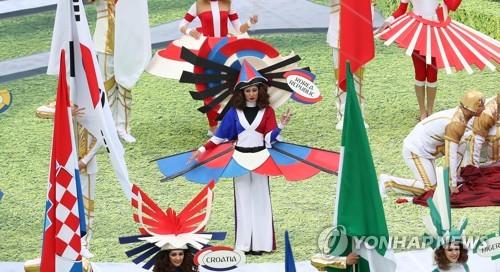 [월드컵] 차이콥스키로 시작해 록으로 끝난 축제의 서막(종합)
