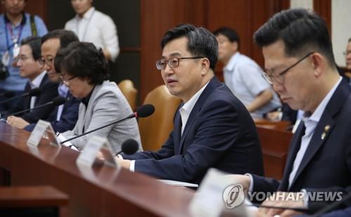 대외경제장관회의서 발언하는 김동연 부총리