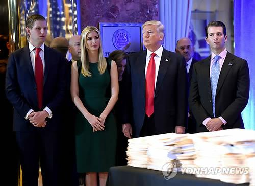 뉴욕 검찰, 트럼프 '재단 자금 유용' 혐의로 기소