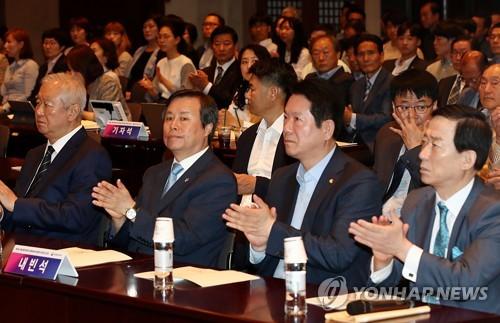태권도 발전 위한 보고회 개최