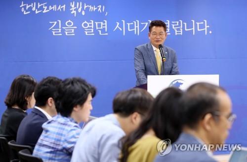 모두발언하는 송영길 북방경제협력위원장