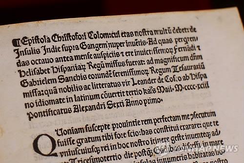 도난당했던 콜럼버스의 1493년 라틴어 편지