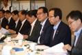Reunión sobre el crecimiento innovador