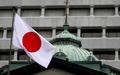 일본은행, 기준금리 -0.1% 동결·양적완화 유지(종합)