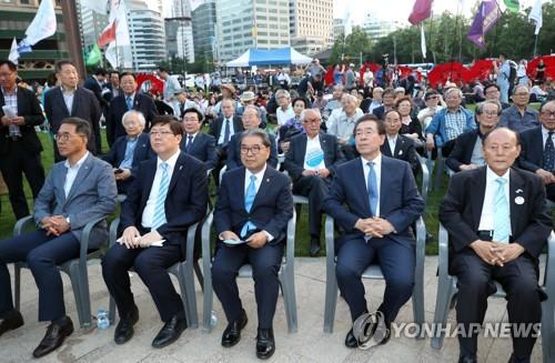 서울광장서 열린 6·15 남북공동선언 18주년 기념대회