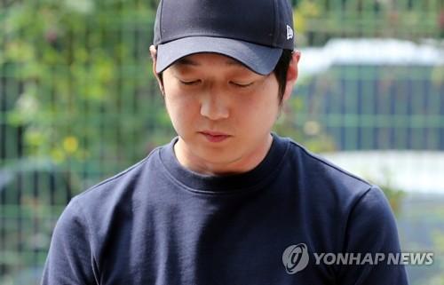 심석희 폭행 조재범 전 코치 경찰 출석