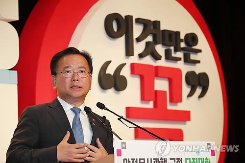 """취임 1년 김부겸 장관 """"지방분권 헌법안 논의 재개 기대"""""""