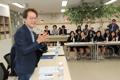 Nouveau recteur de l'académie de Séoul