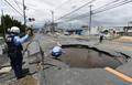 일본 오사카 6.1 지진