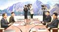 Diálogos intercoreanos para el intercambio deportivo