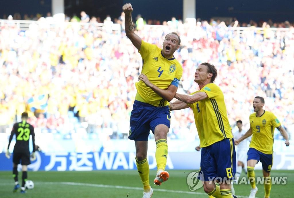 [월드컵] 스웨덴 페널티킥 환호