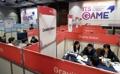 Se inaugura una expo de videojuegos