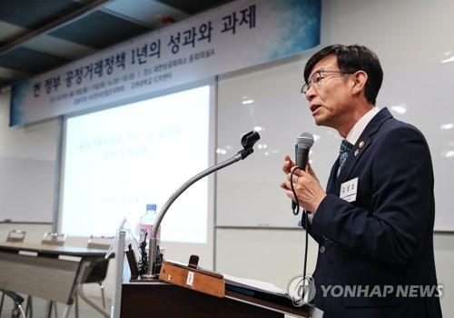 """김상조, 삼성SDS 주주 반발에 """"비상장 주식 매각 말한 것"""""""