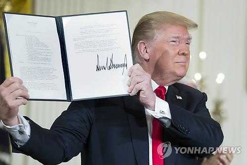 트럼프, '우주군' 창설 선언