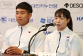 Seeking joint dragon boat team of Koreas
