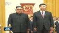 Kim Jong-un-Xi Jinping summit