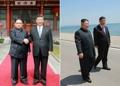 Cumbre entre Kim y Xi