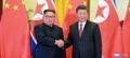 Kim et Xi