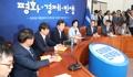Reunión de políticas del Gobierno y el partido gobernante
