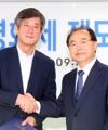 BIFF chief with Busan mayor-elect