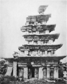 La pagoda de piedra más antigua