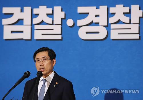 """박상기, 국회 찾아가 """"검경수사권 조정안 잘 처리해달라"""""""