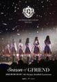 GFriend's encore concert