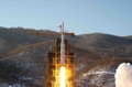 N. Korea's rocket launch site
