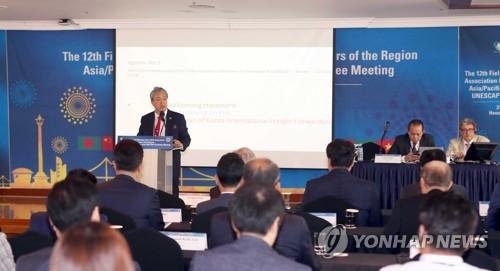 국제물류협회 아·태 총회 부산서 열려…지역 현안 논의