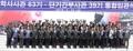 '군인의 꿈'…1분 차이 쌍둥이 육군소위로 동시 임관