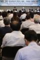 韓中日メディアセミナー開催