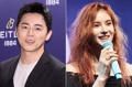 Jo Jung-suk to marry singer Gummy