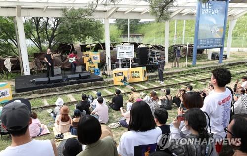 '전쟁의 땅에서 평화 노래한다'…DMZ 피스트레인 뮤직페스티벌