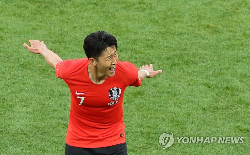 [월드컵] 손흥민, 경기 종료 앞두고 만회골!