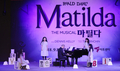 Comédie musicale «Matilda the Musical»