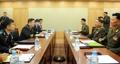 Diálogos militares intercoreanos a nivel de coroneles