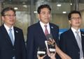 韩方铁道代表团启程赴会