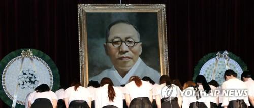 백범 김구 서거 70주기…백범기념사업회 26일 추모식 엄수