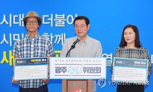 '광주행복 1번가' 정책제안 전달