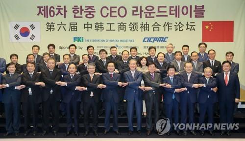资料图片:6月26日,第6届韩中工商领袖合作论坛在济州举行,图为与会人士在论坛上合影留念。(韩联社/全经联供图)