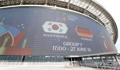 ¿El último partido de Corea del Sur?