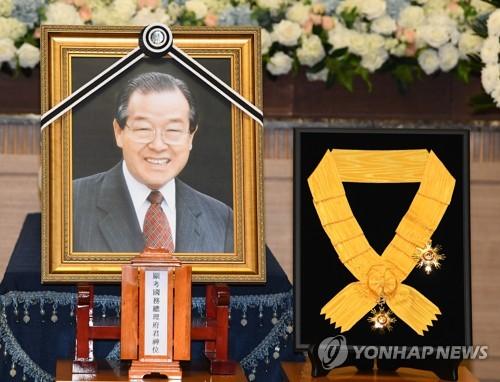 김종필 전 총리의 영정과 국민훈장 무궁화장