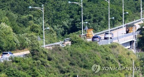 금강산 이산가족 상봉 시설점검단 20명 오늘 방북(종합)