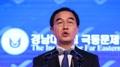 El ministro de Unificación Cho en un foro