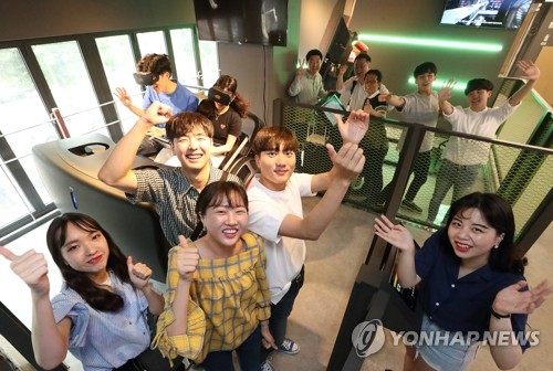 KT to provide VR content in 3D Factory's experience zones