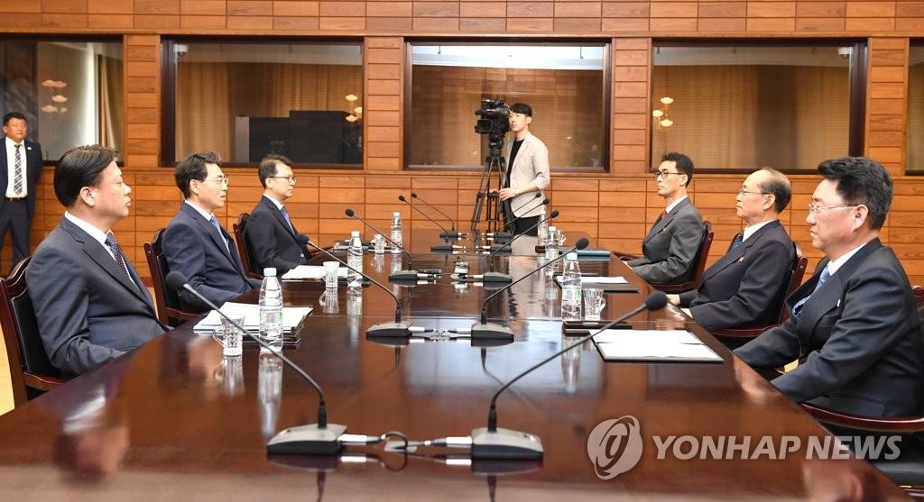 남북 도로협력 분과회담