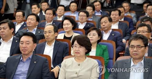 자유한국당 의원총회 개최
