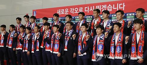 解団式で記念撮影する韓国代表=29日、ソウル(聯合ニュース)